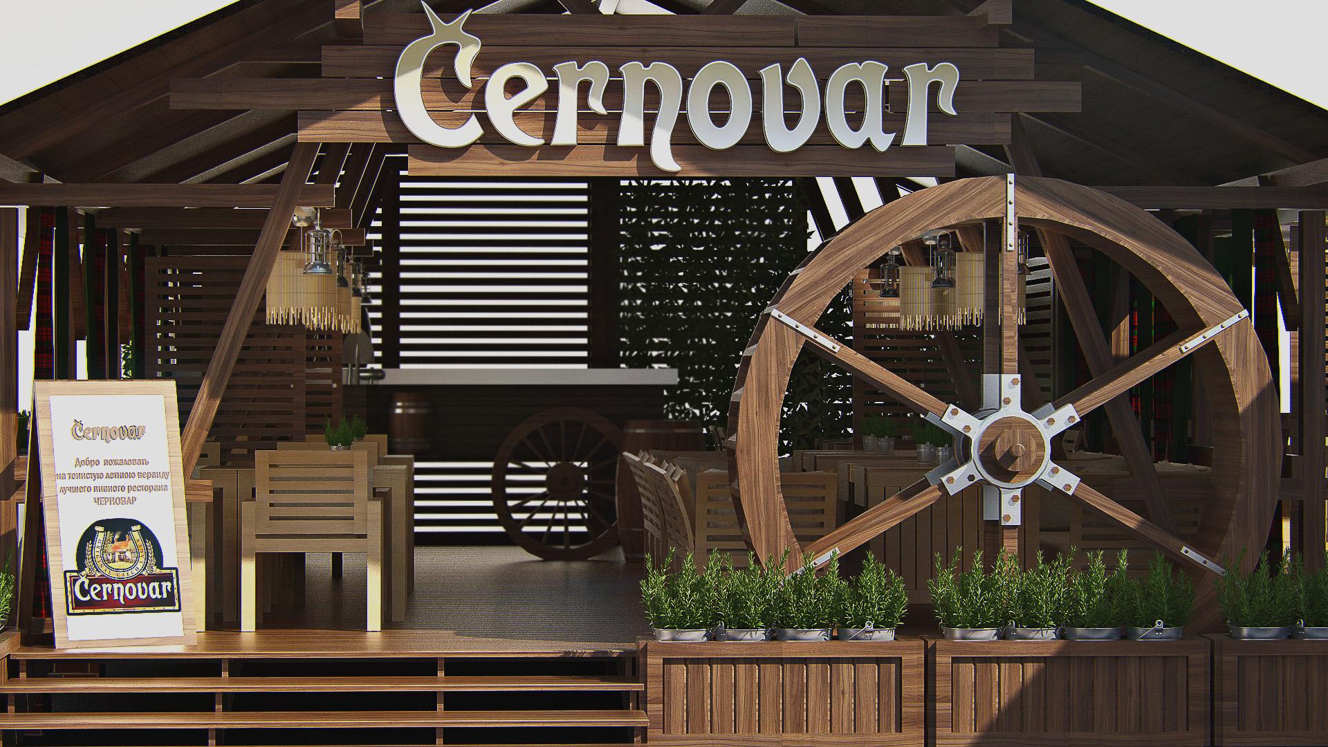 Cernovar-2